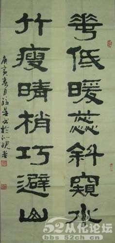 书法师从南粤名家陈景舒、王永华;国画师从著名岭南山水画大