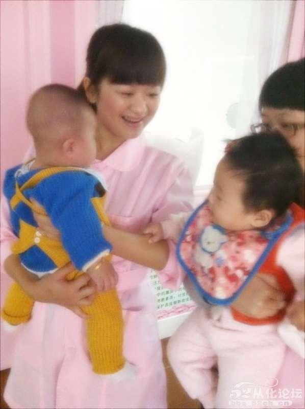 伊星母婴专业护理会所 - 从化论坛 - psb1.jpeg