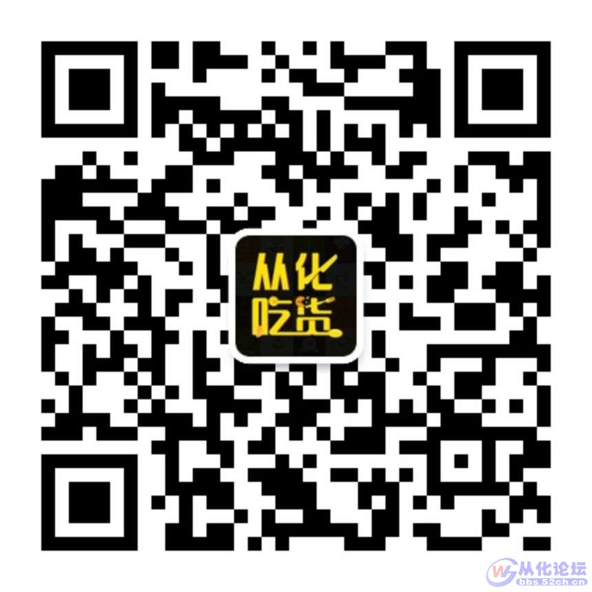 qrcode_for_gh_06f3255301ac_860.jpg