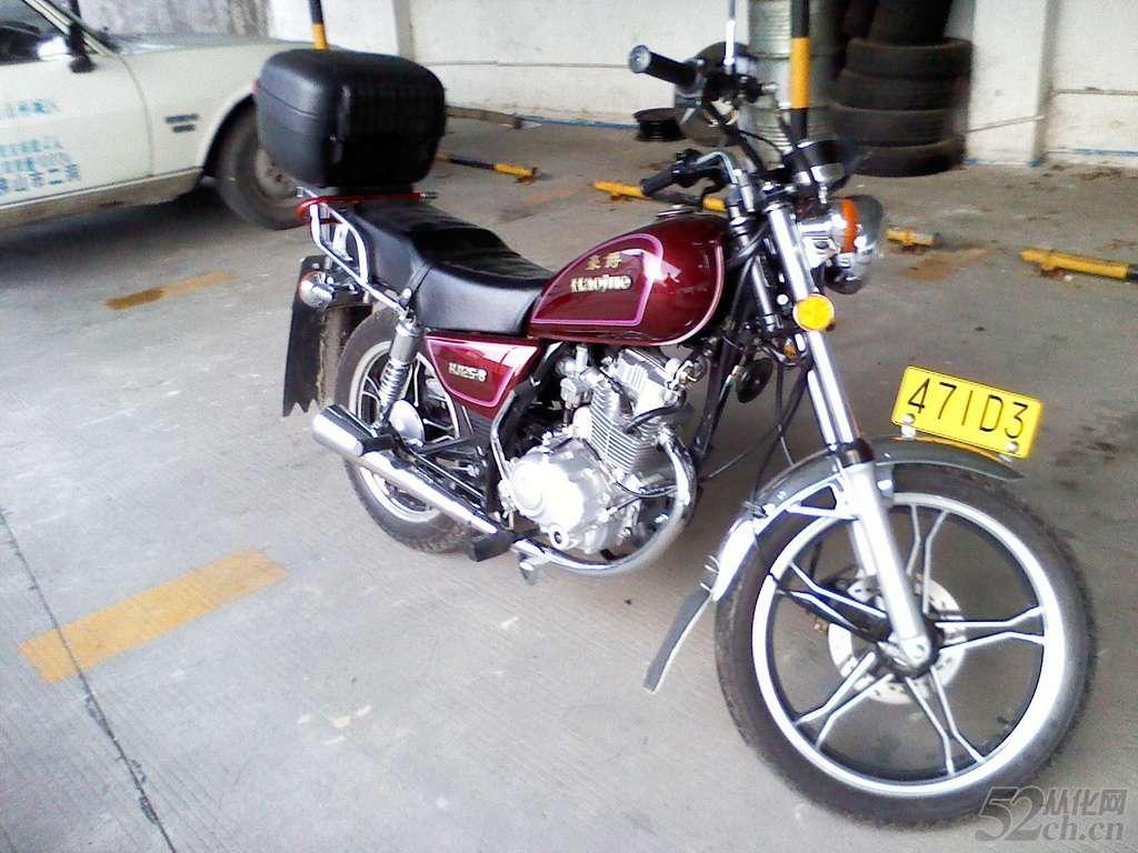 豪爵太子125 豪爵太子125 8e摩托车 豪爵太子125 8g摩托车