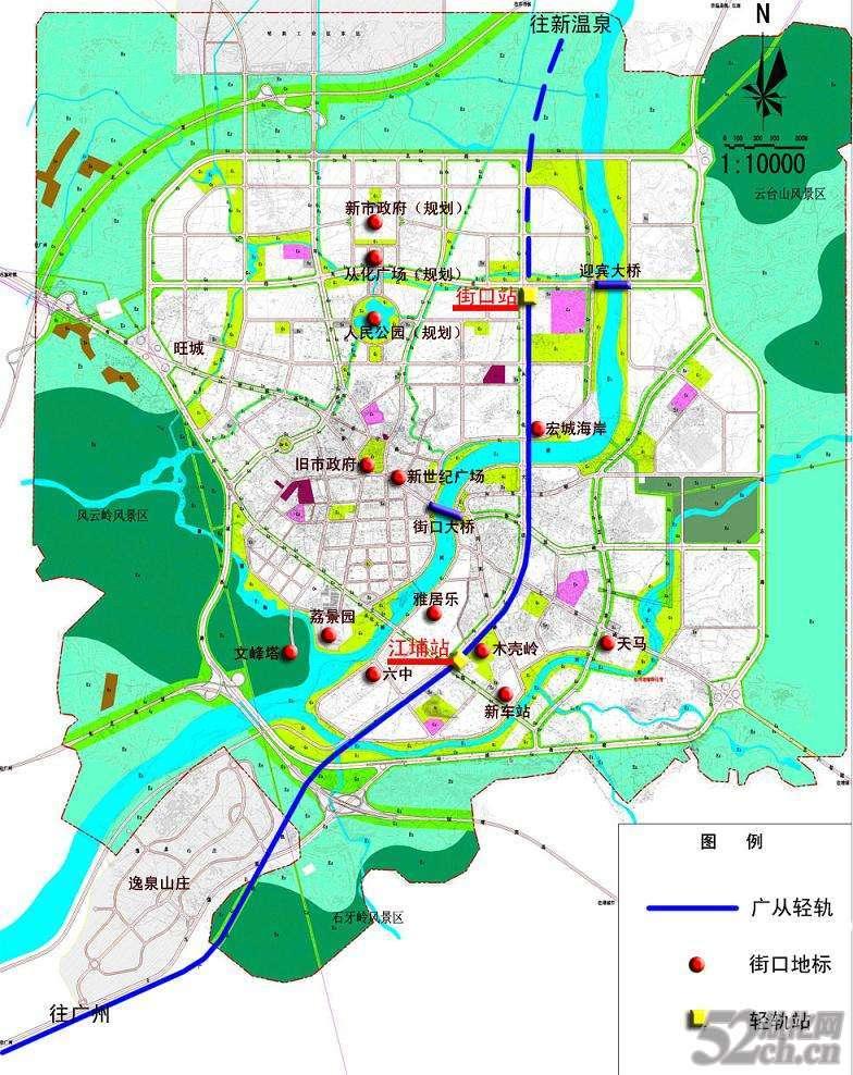从化新城区规划图.jpg 高清图片